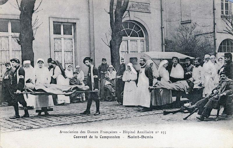 hopitaux de l'arrière, Couvent de la Compassion, l'entrée de l'hôpital
